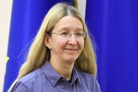Суд заборонив Супрун виконувати обов'язки міністра (оновлено)