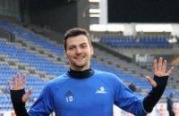 Сербский футболист забил бесподобный гол в стиле Роналду