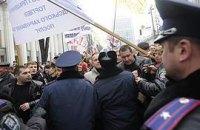 МВД грозит уголовными делами организаторам акций протеста