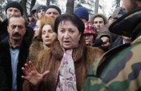 Джиоева отказалась от транспортировки в Россию
