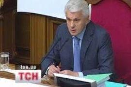 Руководство СБУ и ГПУ вызвали в Раду