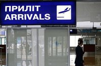 """Вилкул: аэропорты """"Жуляны"""" и """"Борисполь"""" открыты и работают"""