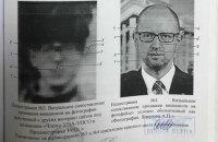 Человек из УНА-УНСО, в котором Россия опознала Яценюка, оказался соратником Корчинского