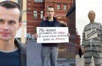 """Російському опозиціонеру дали 3,5 року за звинуваченням у зв'язках із """"Правим сектором"""""""