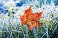 У Карпатах прогнозують мокрий сніг, на більшій частині України - заморозки