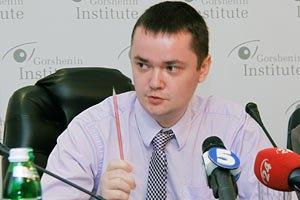 """Дефолт Украины - это """"страшилка"""", - мнение"""