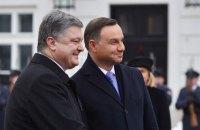 Порошенко и Дуда договорились ускорить строительство газопровода Польша-Украина