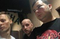Сына Шуфрича и его друзей избили в киевском ресторане
