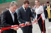 Ющенко открыл гостиницу зятя
