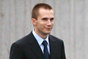 Сын Януковича отдал бюджету 8,5 млн грн