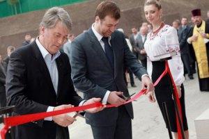 Ющенко відкрив готель зятя