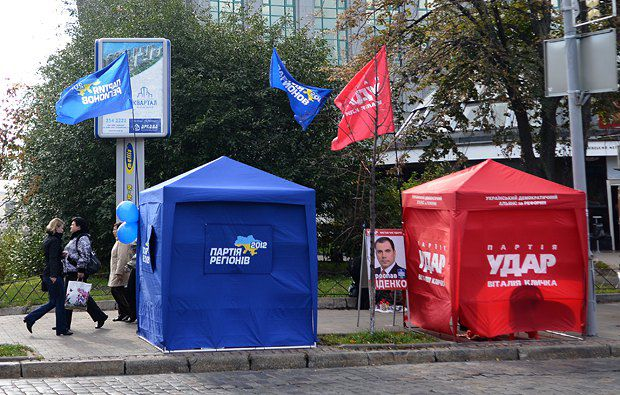 Партия Виталия Кличко неожиданно составила серьезную конкуренцию ПР