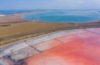 Розовое озеро на Арабатской Стрелке: известную достопримечательность запечатлели в 3D