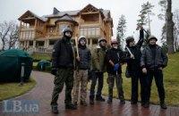 Репортаж из Межигорья: «Батя, мы старались...»