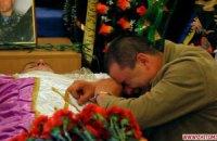 Семьям погибших силовиков выплатят по 600 тыс. гривен