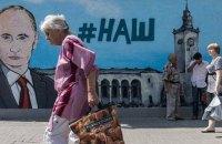 Группа европейских депутатов приехала в Крым. Украина введет против них санкции