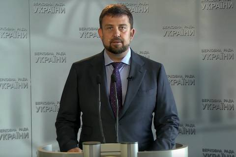 Нардепы призывают премьера не назначать заместителей председателя Госгеонедр