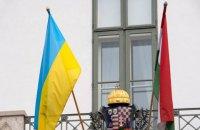 МИД выразил протест венгерскому дипломату из-за антиукраинских высказываний Орбана