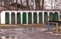 Гройсман наказав забезпечити теплими туалетами всі школи до 2020 року