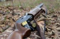 На Сумщині мисливець загинув під час полювання