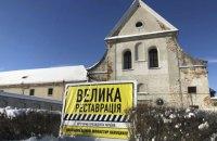 """Рада збирається виділити 1 млрд грн на """"велику реставрацію"""" пам'яток комунальної форми власності"""