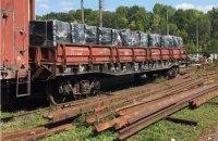 В Укрзалізниці викрили ще одну схему розкрадання, яка могла призвести до аварій поїздів