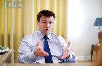 Климкин: для России украинские моряки - разменная монета, поэтому их не освобождают