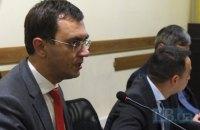 У справі Омеляна оголосили обвинувальний акт
