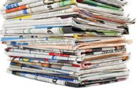 В Украине с начала года появилось более 300 новых газет