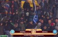 """ЗМІ: ультрас """"Наполі"""" пронесли прапор Росії на """"Олімпійський"""""""