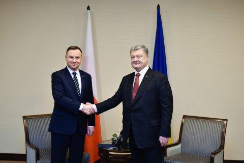 Визит Дуды в Украину помог снять напряжение, - представитель президента Польши