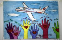 Малайзія пообіцяла заплатити компанії із США $70 млн за виявлення зниклого у 2014 році рейсу MH370