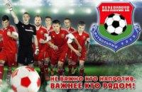 В Беларуси увидели фашизм в рекламе футбольного клуба