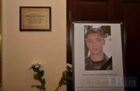 КНУ назвав аудиторію ім'ям бійця, загиблого біля Донецького аеропорту