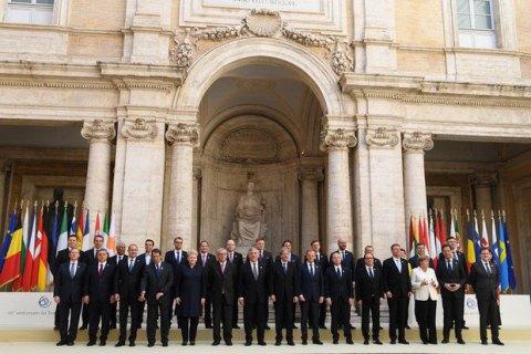 Лідери ЄС підписали декларацію про відданість спільному майбутньому