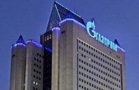 """Верховний суд відмовився розглядати касацію """"Газпрому"""" на штраф АМКУ"""