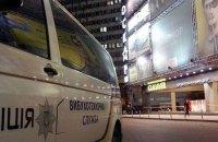 """Повідомлення про мінування """"Гуліверу"""" і ще трьох великих об'єктів у Києві не підтвердилися"""