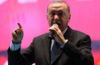 Ердоган висунув умови для припинення наступу в Сирії