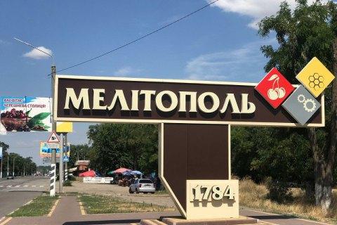 Мелитополь проводит конкурс на мемориал жертвам Голодомора в Украине