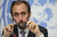 ООН: число жертв среди гражданских на Донбассе летом выросло вдвое