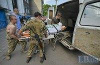 Десантник застрелив двох товаришів по службі в Кіровоградській області (оновлено)