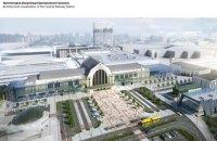 """""""Укрзалізниця"""" анонсувала реконструкцію київського вокзалу"""