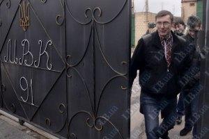 Луценко планирует навестить Тимошенко