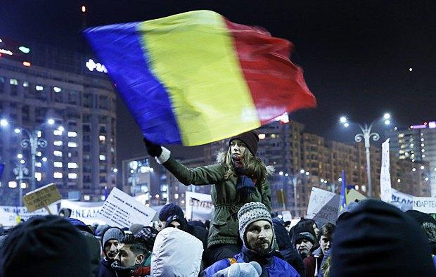 Акция протеста против правительства