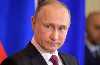 """Путин заявил, что американские хакеры могли """"перевести стрелку"""" на Россию"""