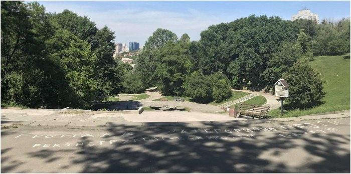 Напис на асфальті «Громада категорично проти реконструкції-забудови парку» зробили восени 2017 року