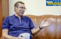 Юрій Луценко: «Перші гроші в донецьку олігархію завіз Кобзон – з рук кемеровської мафії»