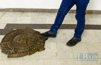 Активисты демонтировали орден Ленина в Харьковском городском совете