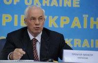Азаров не поверил в прекращение переговоров по СА