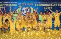 Украина проигнорирует российский Кубок Содружества-2015